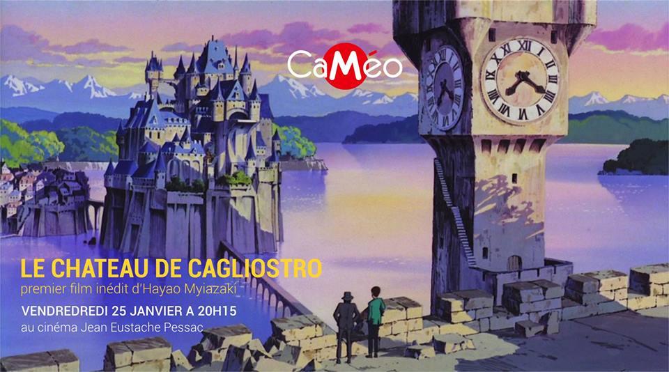 Soirée CaMéo Club : quizz + Le Chateau de Cagliostro